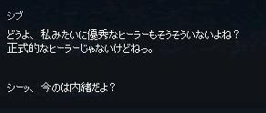 mabinogi_2017_09_23_015.jpg