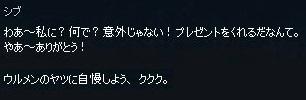 mabinogi_2017_09_23_017.jpg