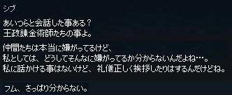 mabinogi_2017_09_23_019.jpg
