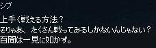 mabinogi_2017_09_23_022.jpg
