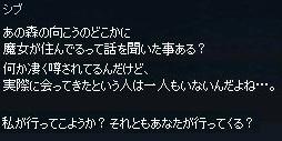mabinogi_2017_09_23_023.jpg