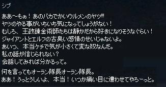 mabinogi_2017_09_23_028.jpg
