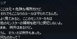 mabinogi_2017_09_23_031.jpg