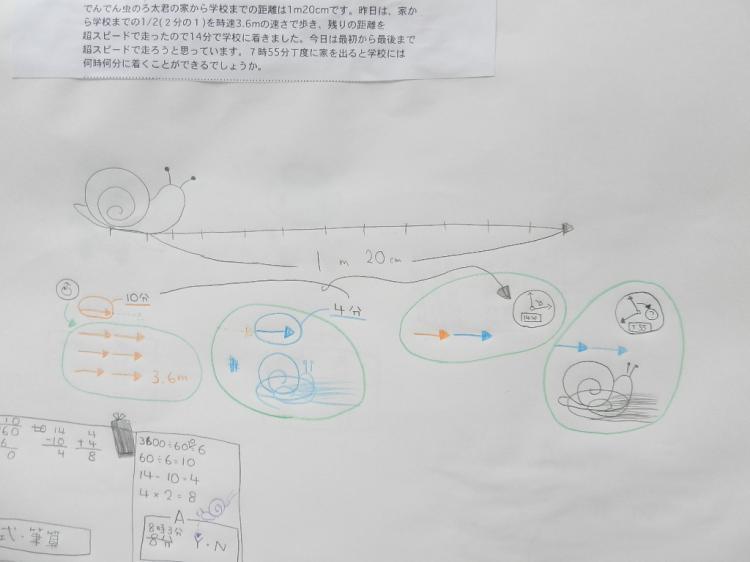 DSCN5948_convert_20170722130825.jpg