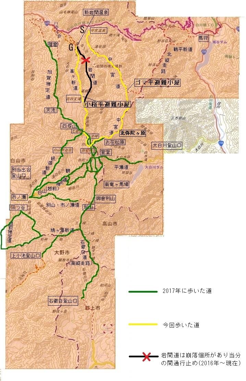 白山登山実績2017.09.26