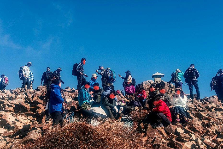 2018.10.28磐梯山1 (16)