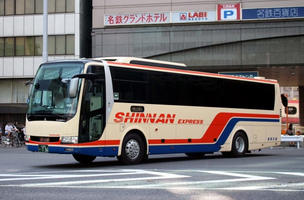 松本200か・736