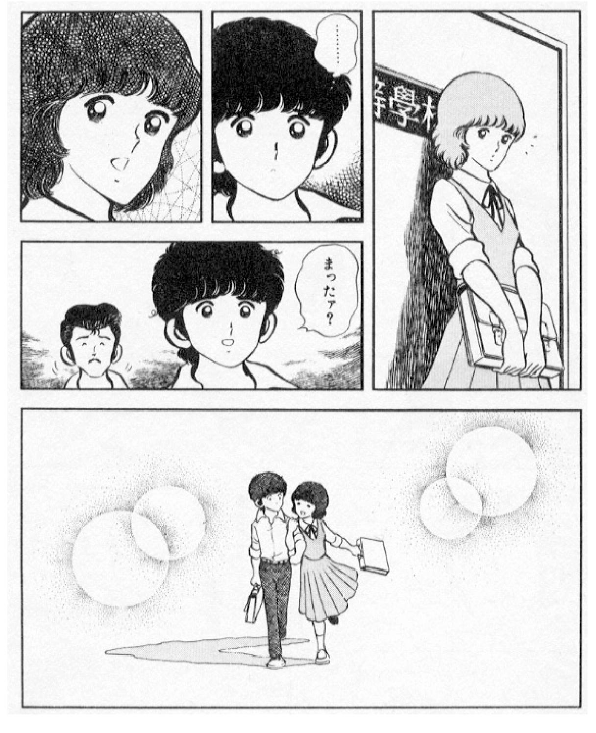 miyuki_1_92.jpg