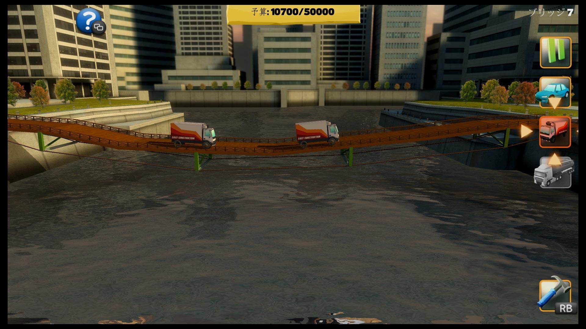 Bridge_Constructor_SS.jpg