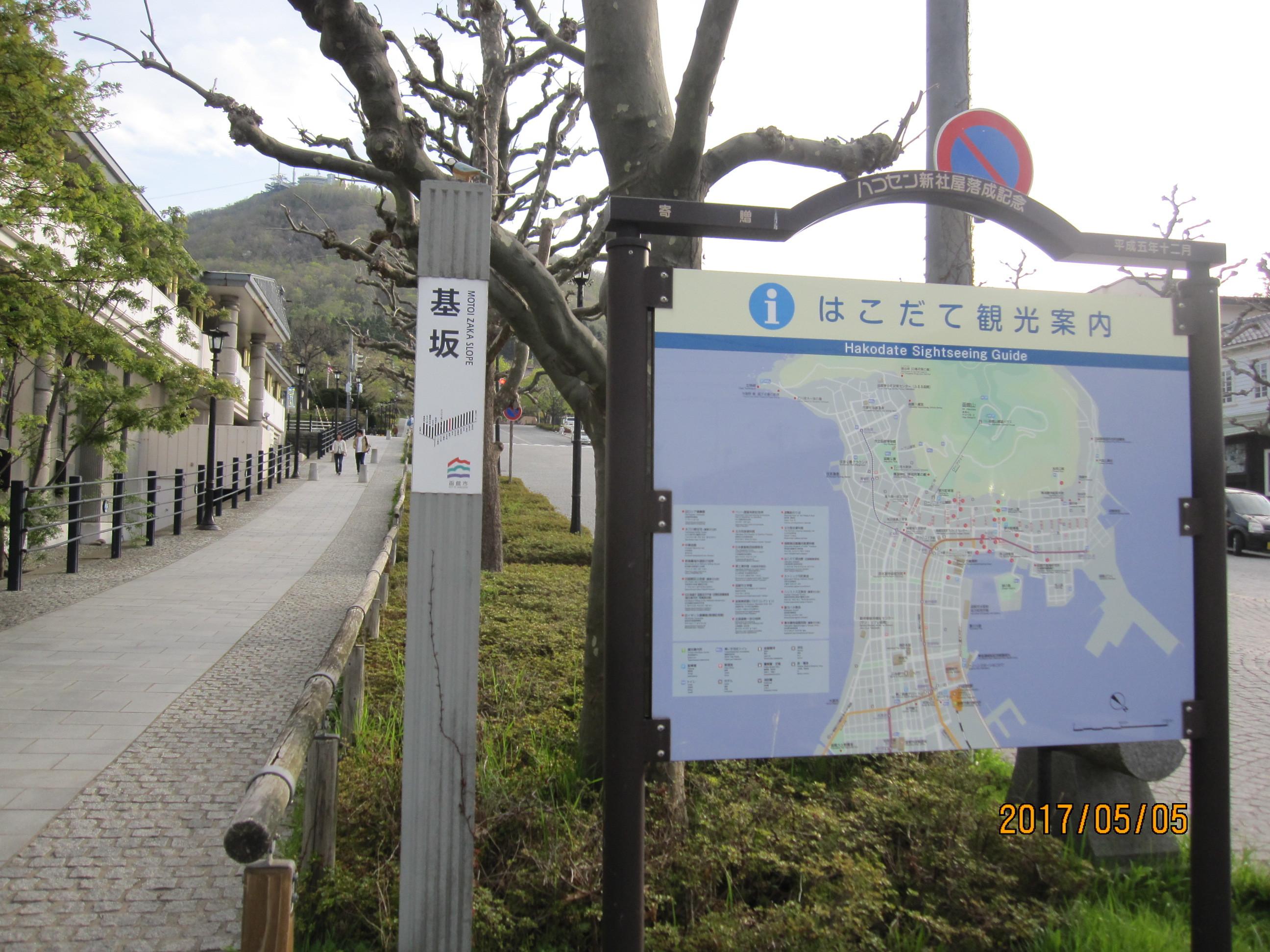 元町エリア1