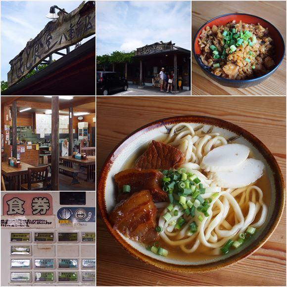 ゆうブログケロブログ沖縄2017 (67)
