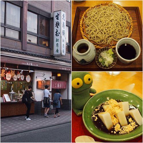 ゆブログケロブログ風鈴市2017 (13)
