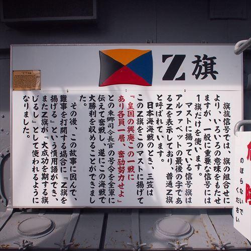 ゆうブログケロブログ横須賀2017 (40)