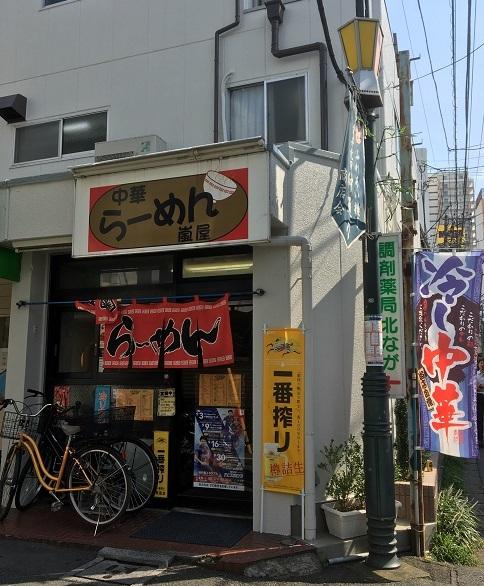 arashiya11.jpg