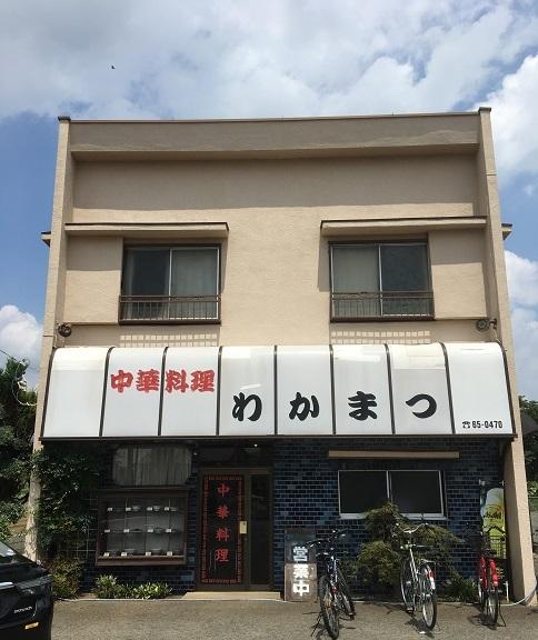 chuka-wakamatsu11.jpg