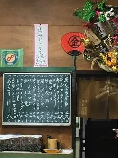 fujiyasyokudo11.jpg
