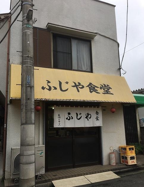 fujiyasyokudo15.jpg