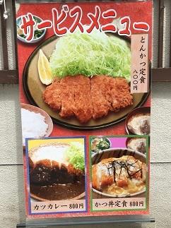 fukuya11.jpg