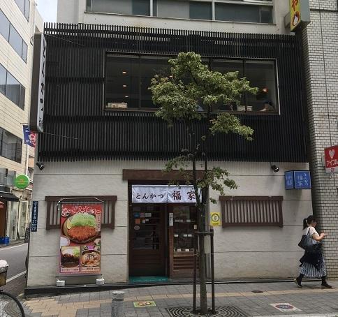 fukuya13.jpg