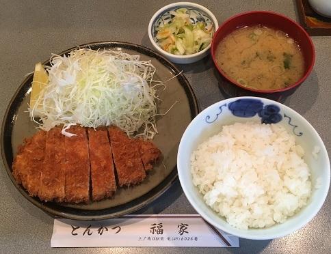 fukuya15.jpg