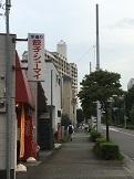 gyozaya2-11.jpg