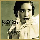 hamako_watanabe.jpg