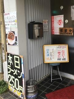 ichiban14.jpg