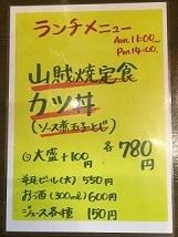 kawashimaya15.jpg