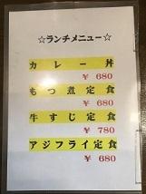 kawashimaya16.jpg