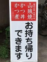 kawashimaya21.jpg