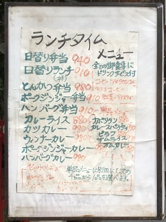 kayashima11.jpg