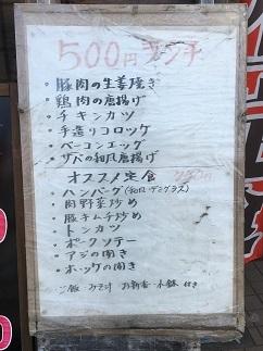 kazenoiro18.jpg