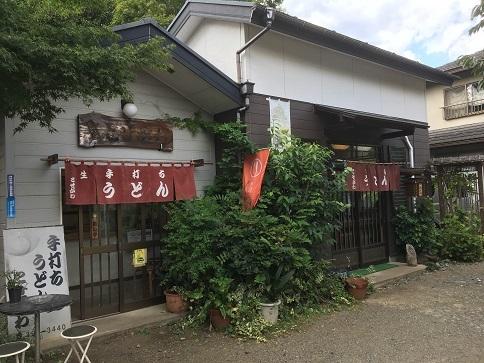 kosegawa2-11.jpg