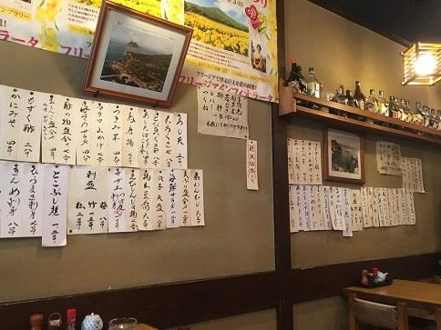 nagashima4-12.jpg