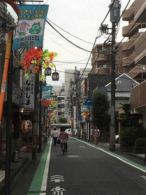 nagashima5-11.jpg