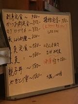 nagashima5-13.jpg