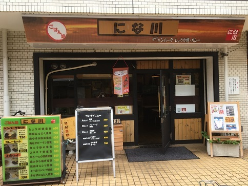 ninagawa14.jpg