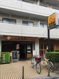 ninagawa15.jpg