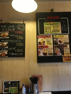 ninagawa19.jpg