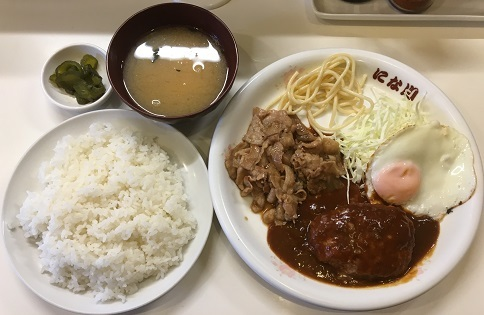 ninagawa20.jpg