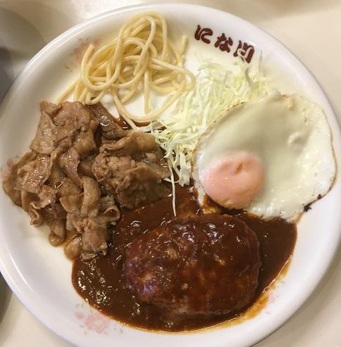 ninagawa21.jpg