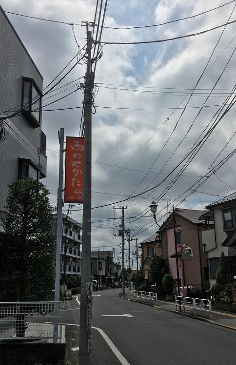 nishinoyakata11.jpg