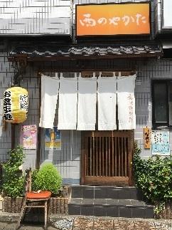 nishinoyakata12.jpg