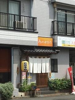 nishinoyakata13.jpg