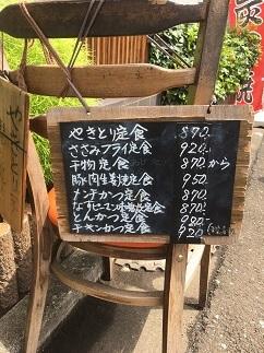 nishinoyakata14.jpg