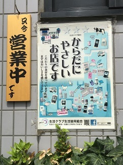nishinoyakata15.jpg