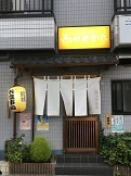 nishinoyakata2-11.jpg