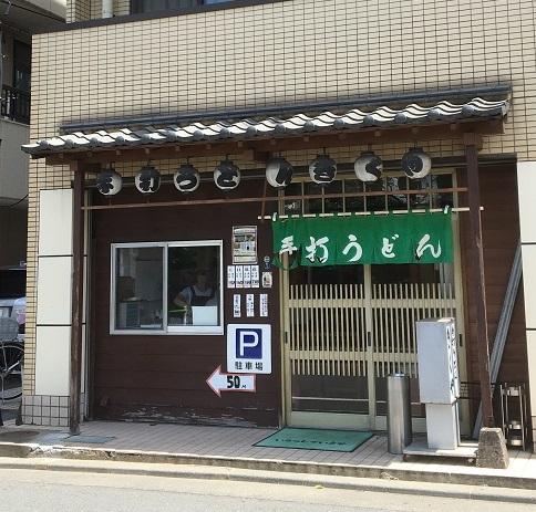 s-kikuya11.jpg