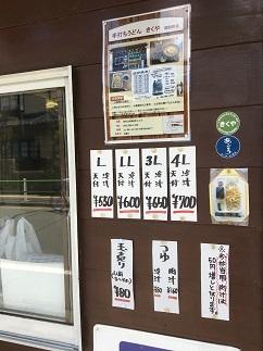 s-kikuya12.jpg