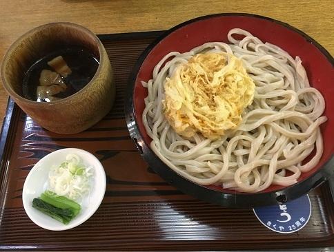 s-kikuya16.jpg
